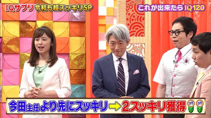 2019年06月14日久慈暁子の画像24枚目