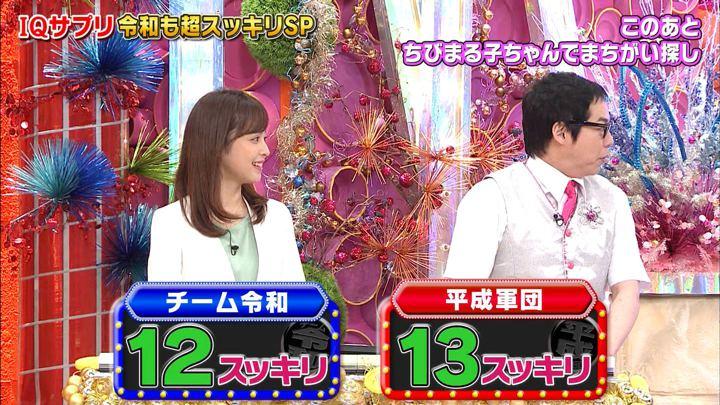 2019年06月14日久慈暁子の画像26枚目