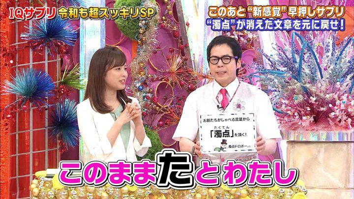 2019年06月14日久慈暁子の画像29枚目
