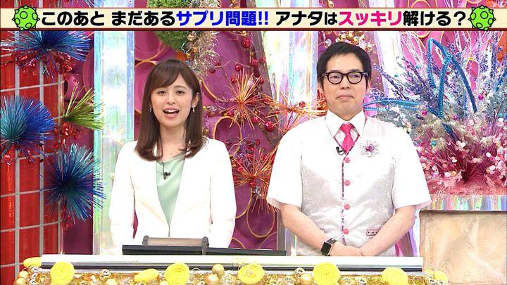 2019年06月14日久慈暁子の画像32枚目