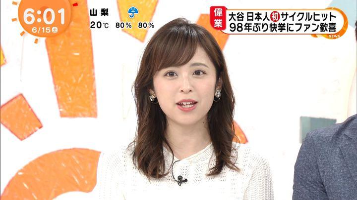 2019年06月15日久慈暁子の画像02枚目