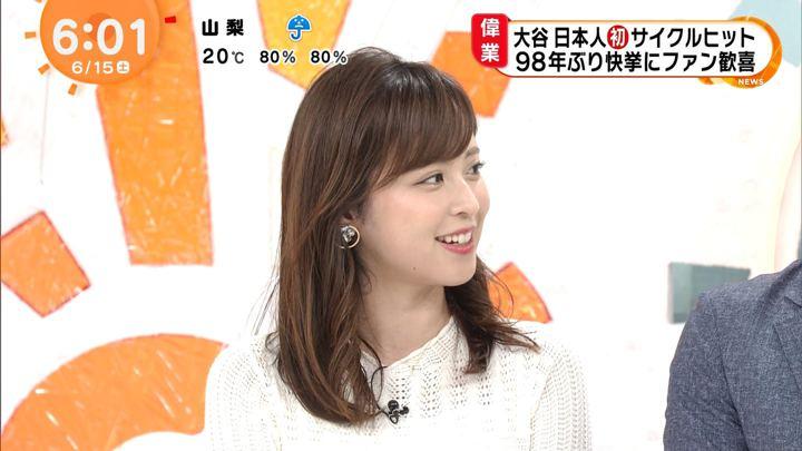 2019年06月15日久慈暁子の画像03枚目