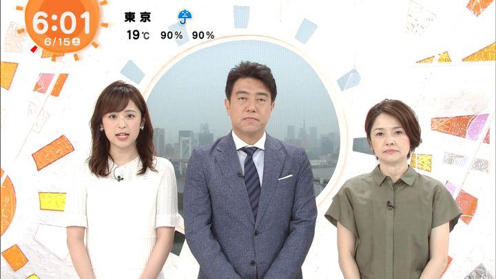 2019年06月15日久慈暁子の画像04枚目