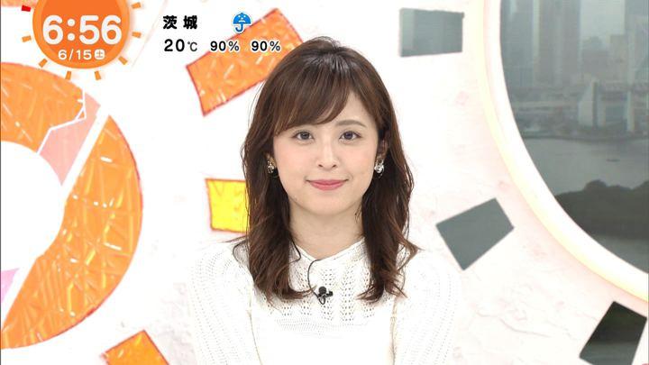 2019年06月15日久慈暁子の画像05枚目