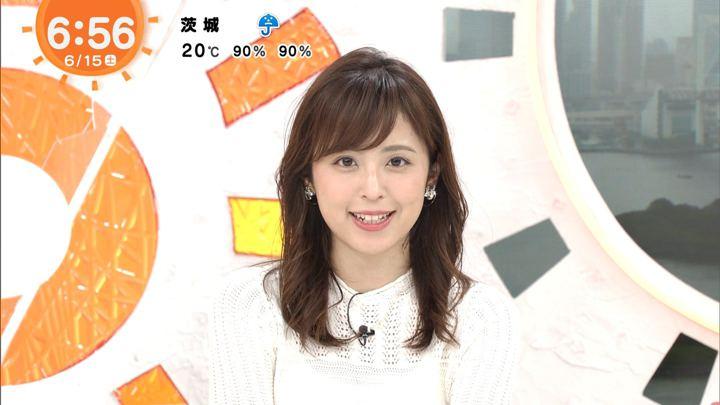 2019年06月15日久慈暁子の画像06枚目