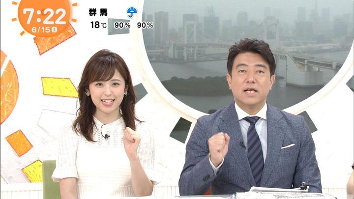 2019年06月15日久慈暁子の画像07枚目