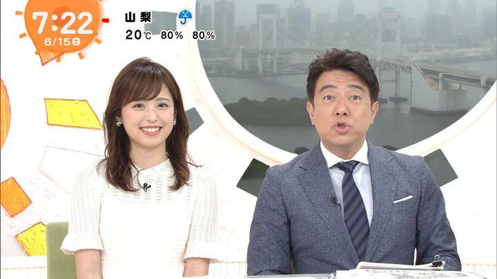 2019年06月15日久慈暁子の画像08枚目