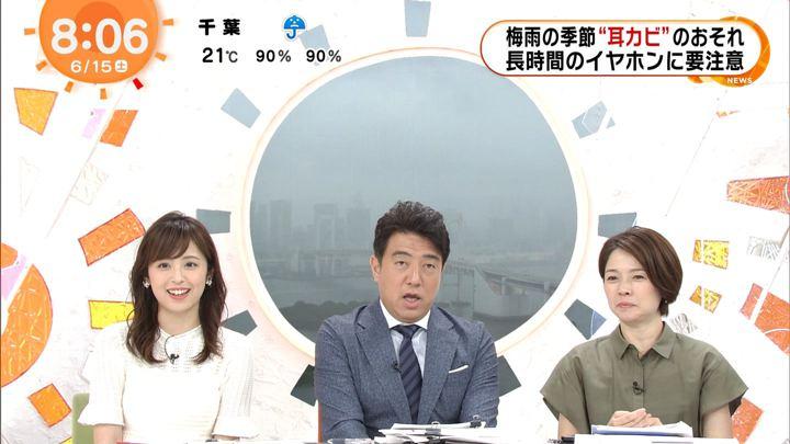 2019年06月15日久慈暁子の画像09枚目