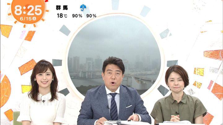 2019年06月15日久慈暁子の画像11枚目