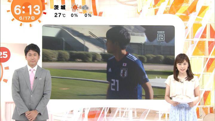 2019年06月17日久慈暁子の画像04枚目