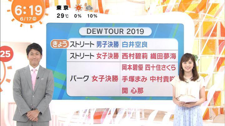 2019年06月17日久慈暁子の画像06枚目