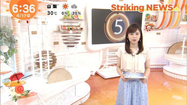 2019年06月17日久慈暁子の画像08枚目