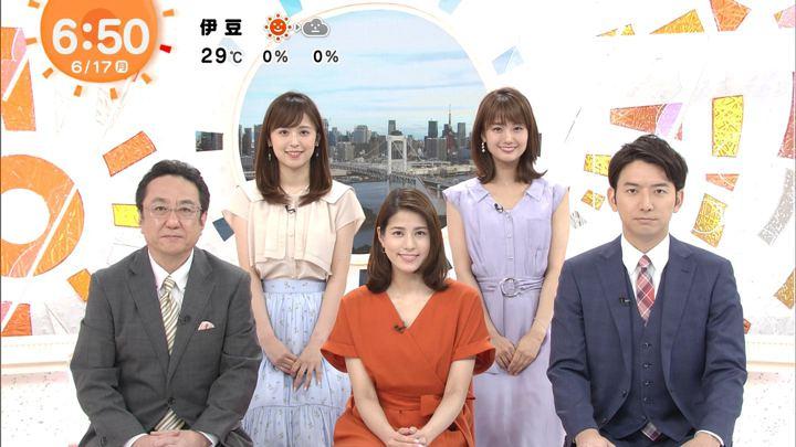 2019年06月17日久慈暁子の画像10枚目