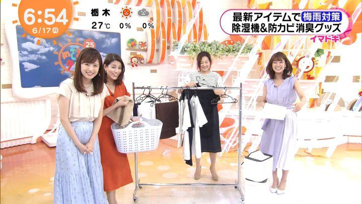 2019年06月17日久慈暁子の画像11枚目