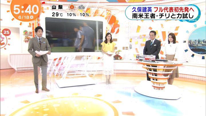2019年06月18日久慈暁子の画像03枚目