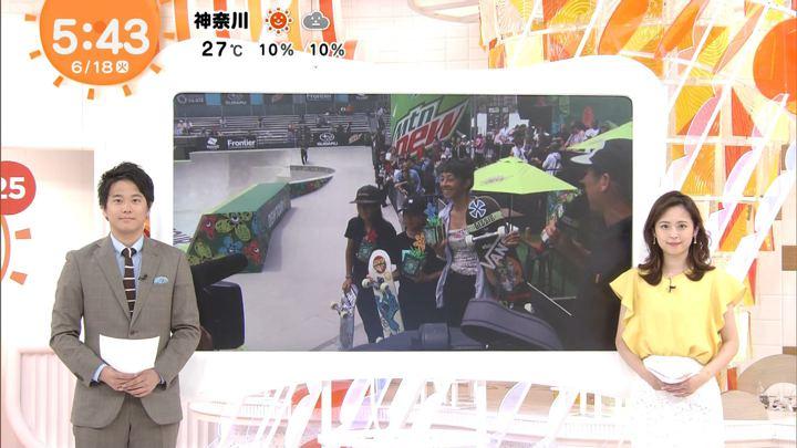 2019年06月18日久慈暁子の画像05枚目