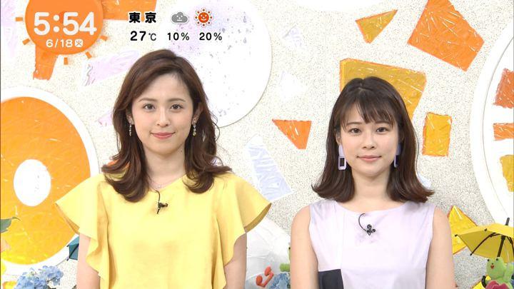 2019年06月18日久慈暁子の画像06枚目