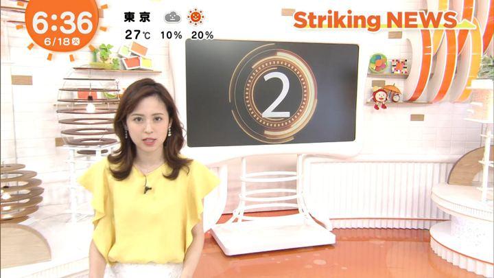 2019年06月18日久慈暁子の画像13枚目