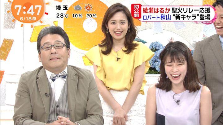 2019年06月18日久慈暁子の画像17枚目