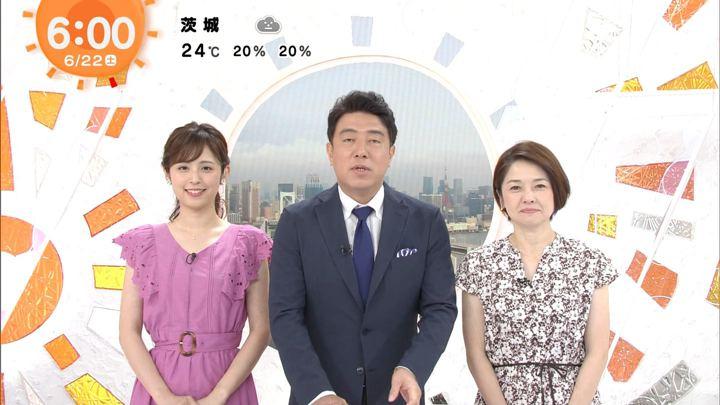 2019年06月22日久慈暁子の画像01枚目