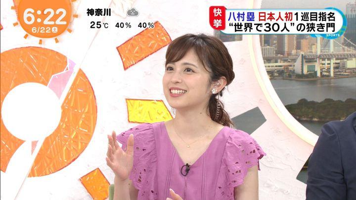 2019年06月22日久慈暁子の画像02枚目