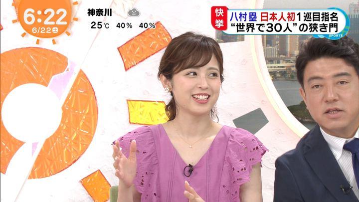 2019年06月22日久慈暁子の画像03枚目