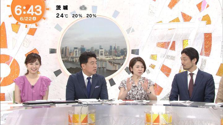 2019年06月22日久慈暁子の画像04枚目