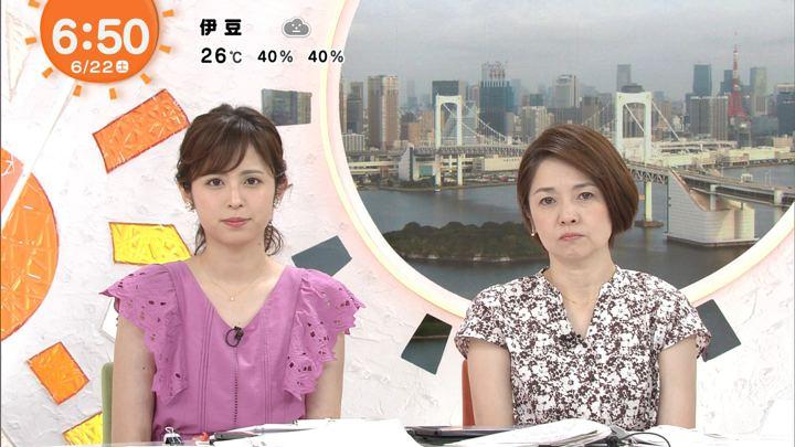 2019年06月22日久慈暁子の画像05枚目
