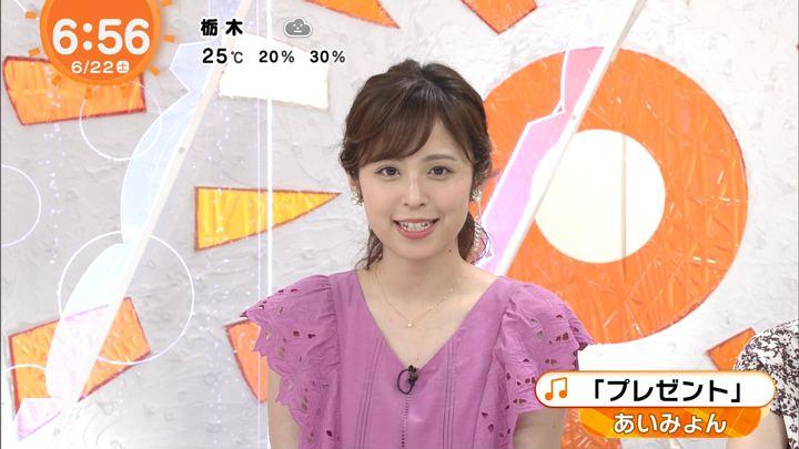 2019年06月22日久慈暁子の画像07枚目