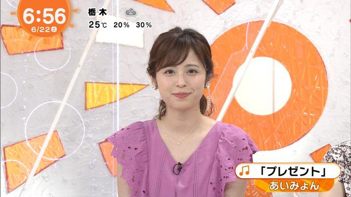 2019年06月22日久慈暁子の画像08枚目