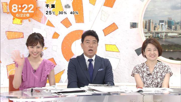 2019年06月22日久慈暁子の画像14枚目