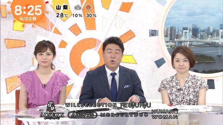 2019年06月22日久慈暁子の画像15枚目