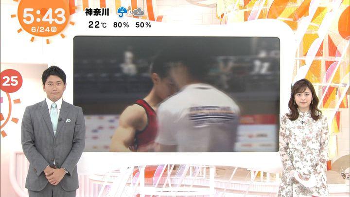 2019年06月24日久慈暁子の画像03枚目