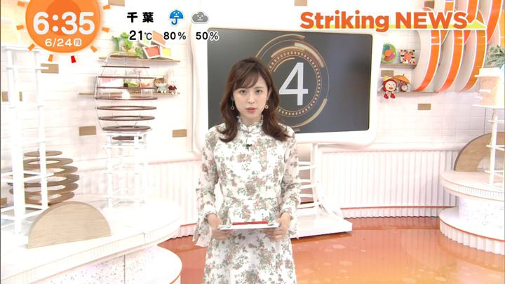 2019年06月24日久慈暁子の画像09枚目
