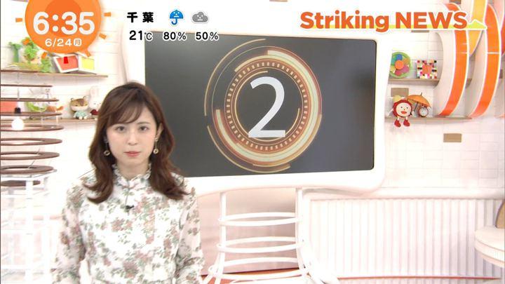 2019年06月24日久慈暁子の画像10枚目