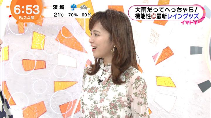 2019年06月24日久慈暁子の画像12枚目