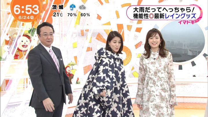 2019年06月24日久慈暁子の画像13枚目