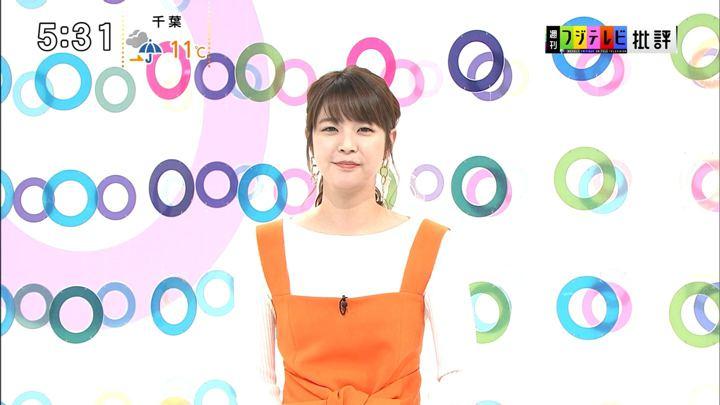2019年03月23日久代萌美の画像01枚目