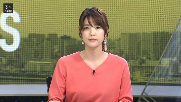2019年03月24日久代萌美の画像06枚目