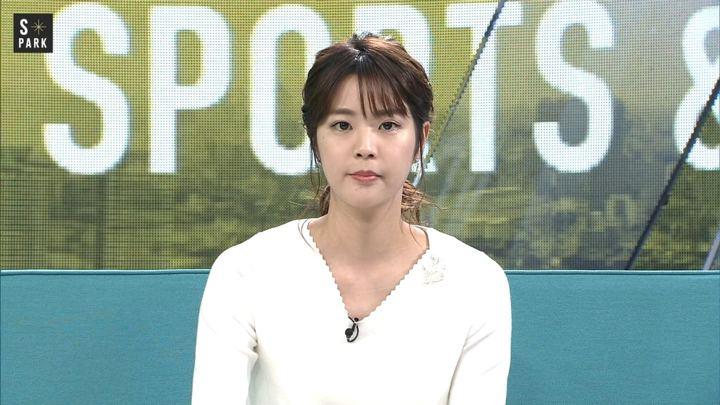 2019年03月30日久代萌美の画像06枚目