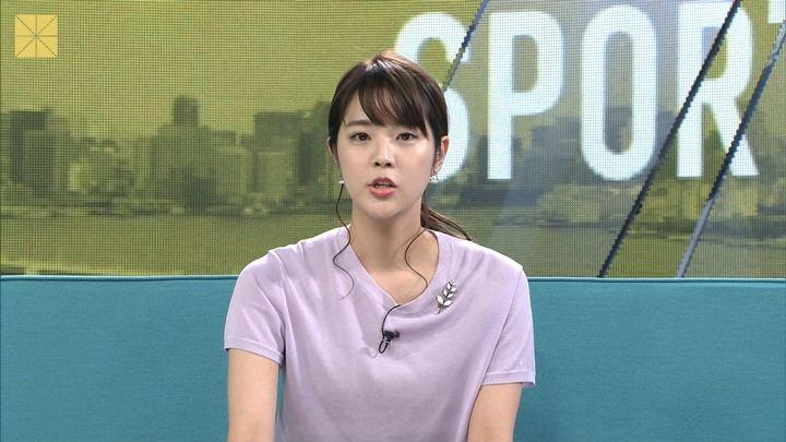 2019年03月31日久代萌美の画像03枚目