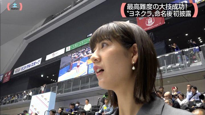 2019年04月27日桝田沙也香の画像08枚目