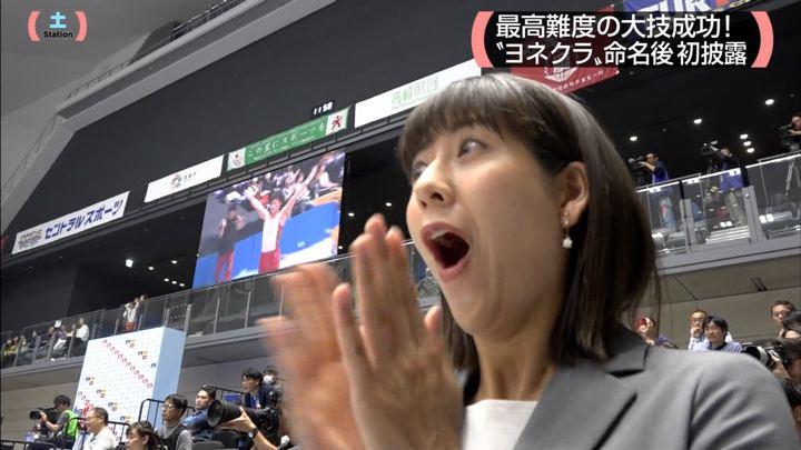 2019年04月27日桝田沙也香の画像10枚目