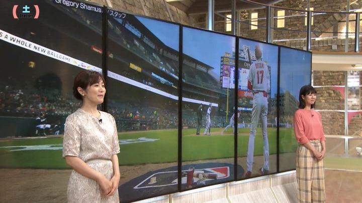 2019年05月11日桝田沙也香の画像01枚目