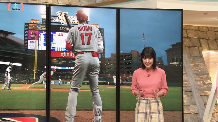 2019年05月11日桝田沙也香の画像03枚目