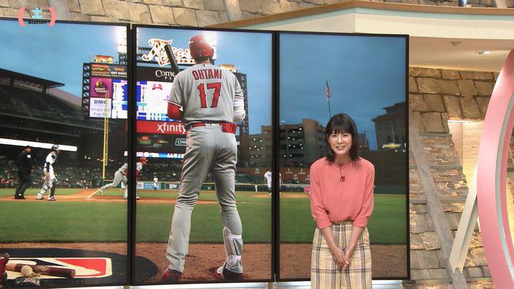 2019年05月11日桝田沙也香の画像04枚目