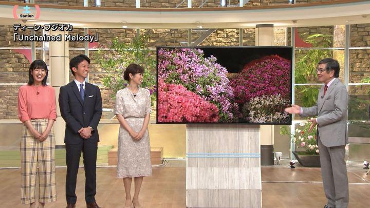 2019年05月11日桝田沙也香の画像09枚目
