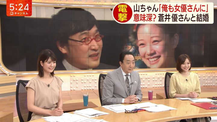 2019年06月05日桝田沙也香の画像01枚目
