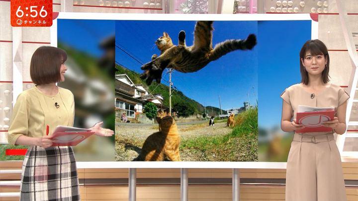 2019年06月05日桝田沙也香の画像05枚目
