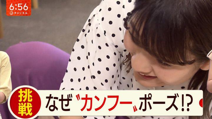 2019年06月05日桝田沙也香の画像06枚目